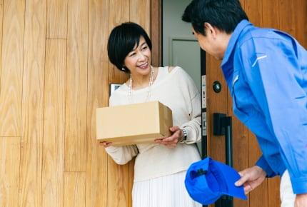 多忙な宅配業者さんへ、荷物を受け取る際になんと声をかけますか?