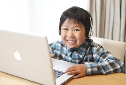 英語学習はいつから始めるべき?5歳の息子、オンライン英会話レッスンを始めました