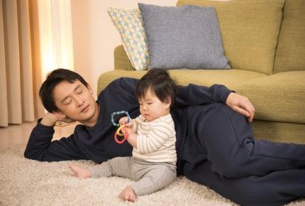 夕飯を食べたら夫がソファーでうたた寝。起こさずにずっと寝かせておく?それとも起こす?