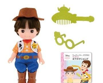 男の子だって人形遊びがしたい!「ウッディ」をイメージした男の子のお世話人形が登場