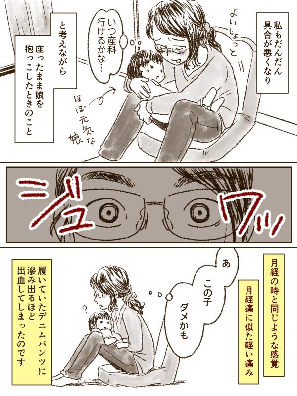 繝槭Φ繧ォ繧兩001