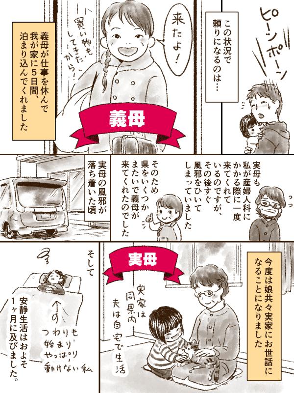 繝槭Φ繧ォ繧兩003