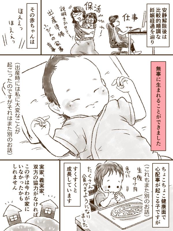繝槭Φ繧ォ繧兩004