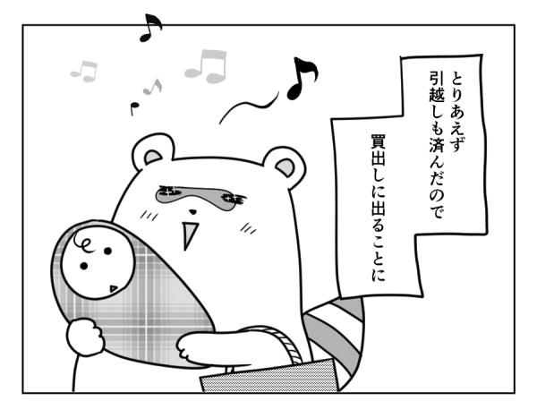 第3話_001