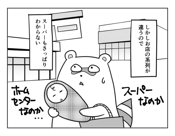 第3話_002