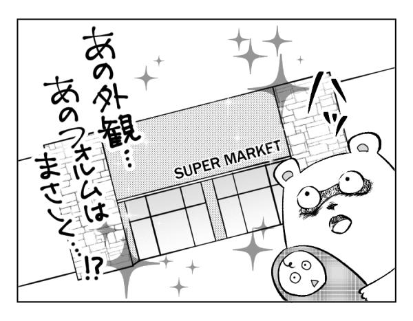 第3話_003