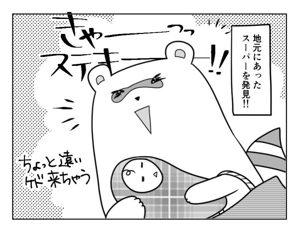 第3話_004