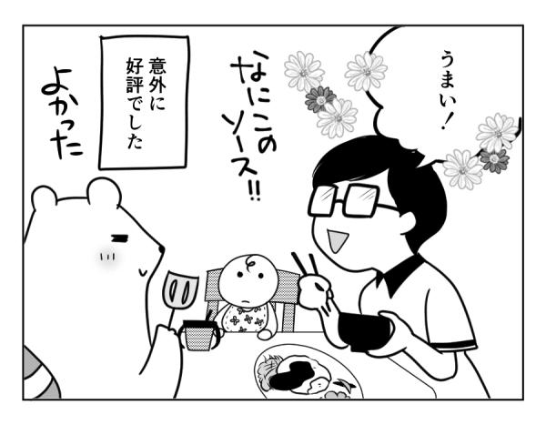 第4話_004