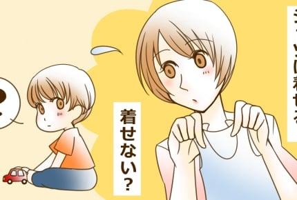 夏の暑い時期に、子どもに肌着は着せる?着せない?