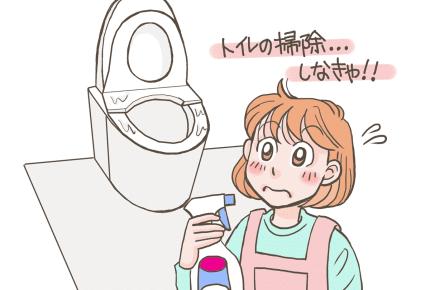 トイレ掃除を毎日していますか?アンケートに寄せられた正直な回答とは