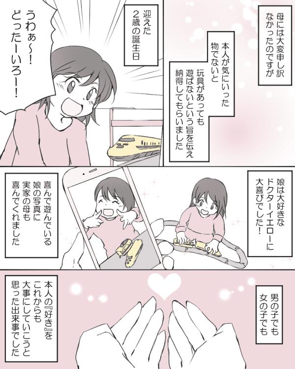 単発(オリ)7月14日配信分③