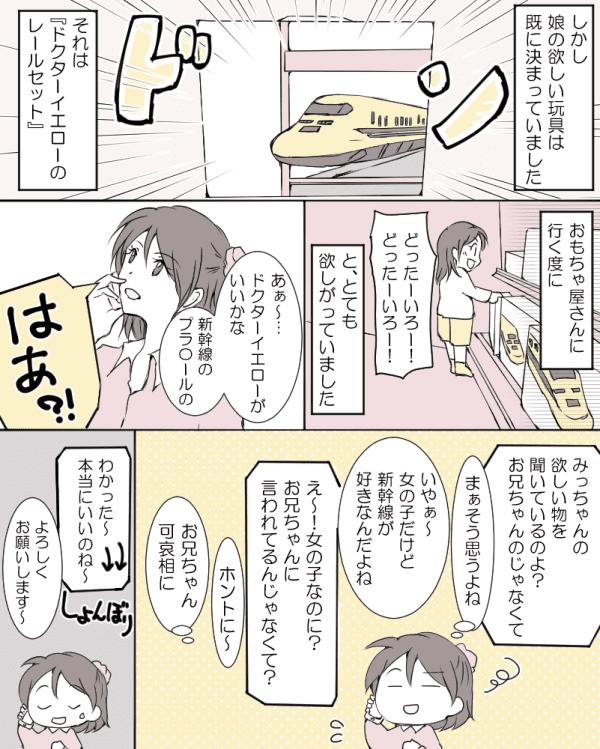 単発(オリ)7月14日配信分②