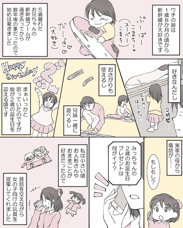 単発(オリ)7月14日配信分①