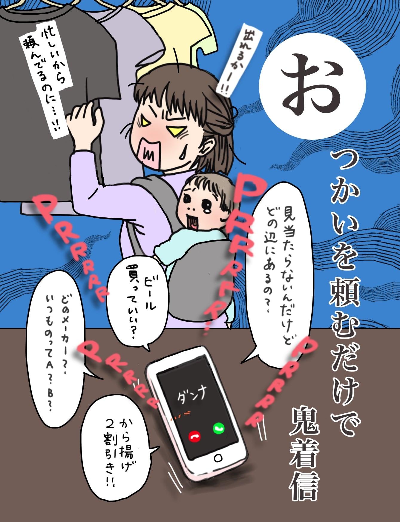 お_Michika