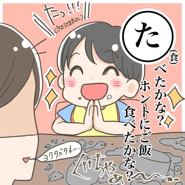 産後カルタ「た」_修正