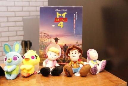 『トイ・ストーリー4』の奥深いストーリーと魅力的なキャラクターを通して、親子が感じたさまざまな想い