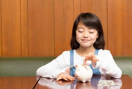 中学生のお小遣い、月に2千円では少ない?ママたちのリアルなお小遣い事情も