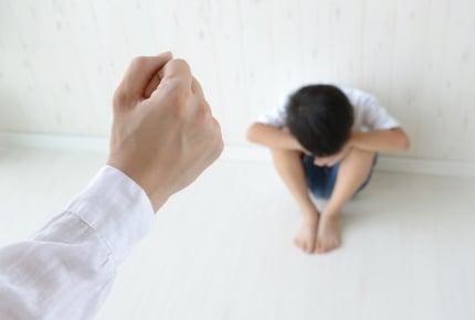 親からの子どもへの体罰、法律で禁止が成立!戸惑うパパ・ママたちの本音は?