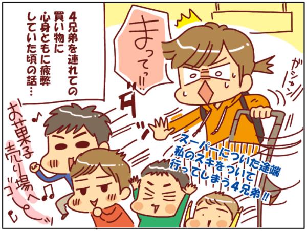 nyahoko4kyoudai_0201