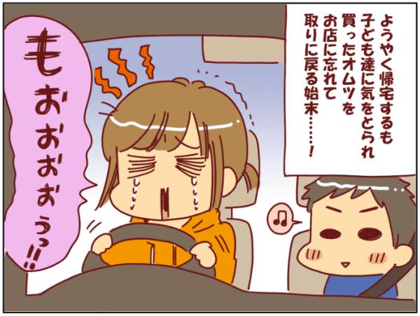 nyahoko4kyoudai_0203