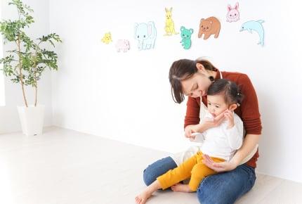 我が子が意地悪する子のターゲットになっている!親ができる4つの対応方法