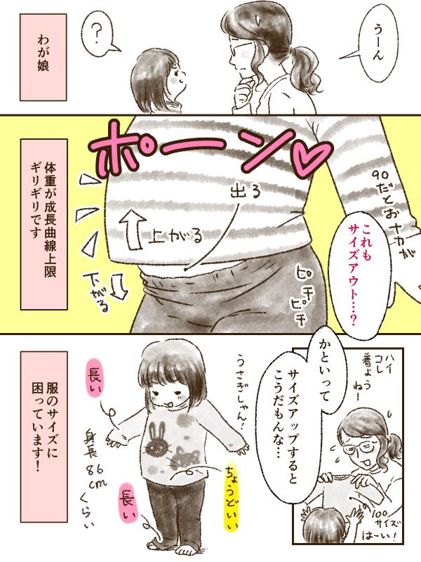 縺顔捩譖ソ縺・001