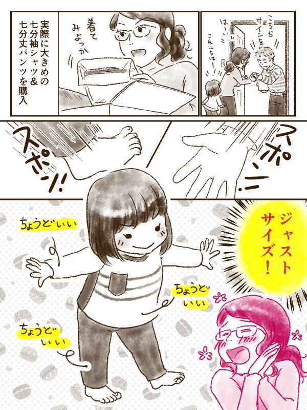 縺顔捩譖ソ縺・003