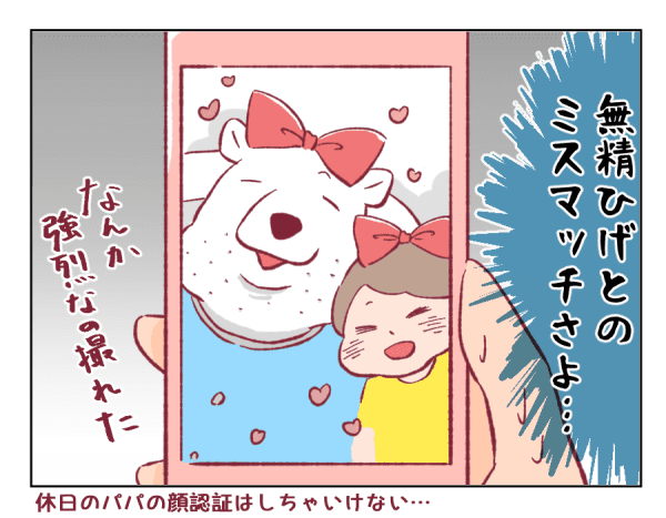 4コマ漫画㉒-4