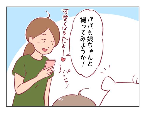4コマ漫画㉒-3