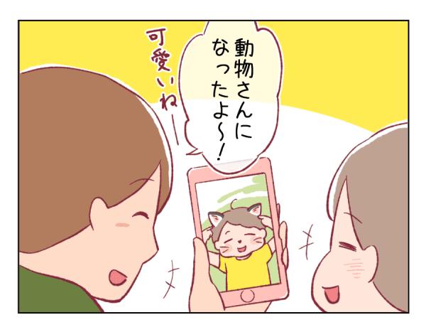 4コマ漫画㉒-2
