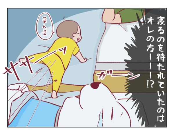 4コマ漫画㉑-4