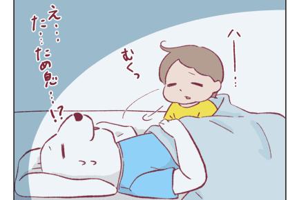 【パパ育児日記21・22話】パパよりうわて #4コマ母道場