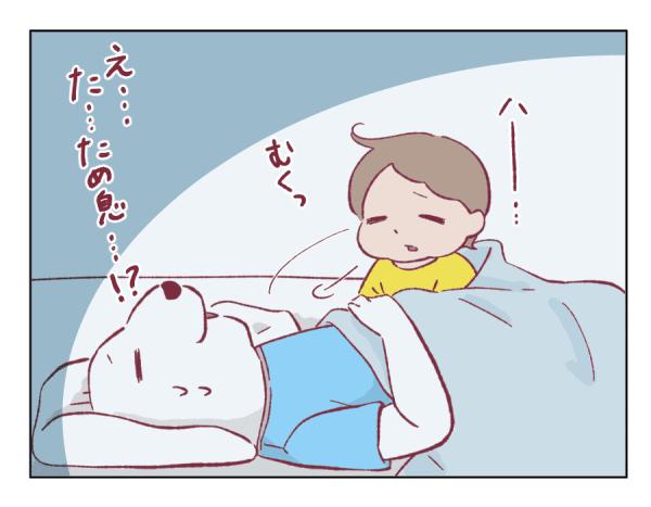 4コマ漫画㉑-3