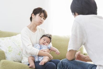 ママたちが感じるモラハラ夫の遭遇率は85%!嘘つき夫や、束縛夫も。嫁ハラの実態も明らかに!