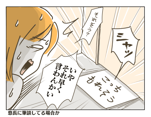 トイレ通信4