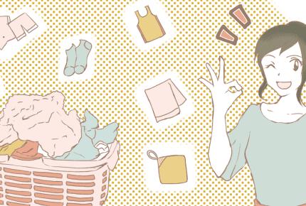 タオルと洋服は分けて洗濯する?分ける派ママたちの理由と分け方