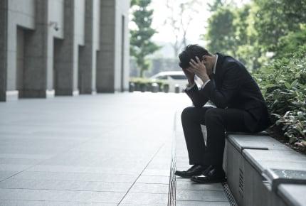 夫が出社拒否……励ますor病院へ連れて行く、どちらが良い?