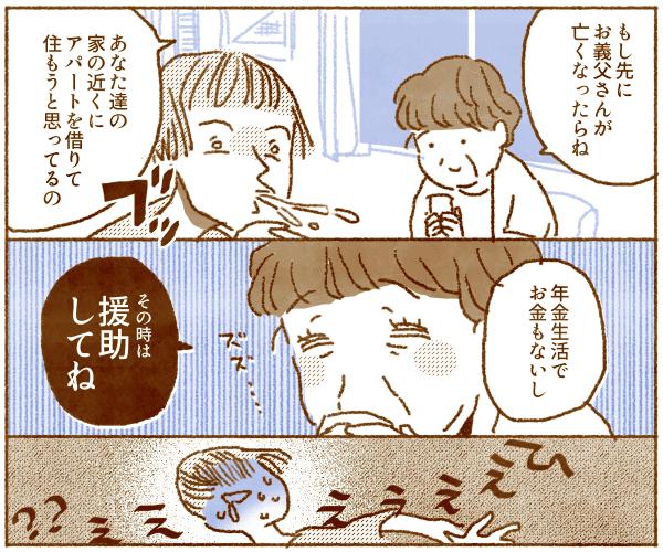 イラスト50_1