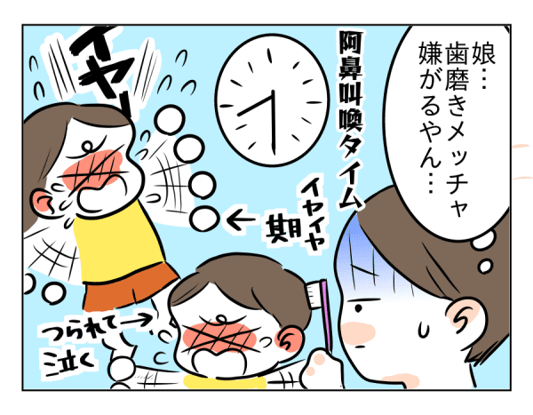 01 (6)