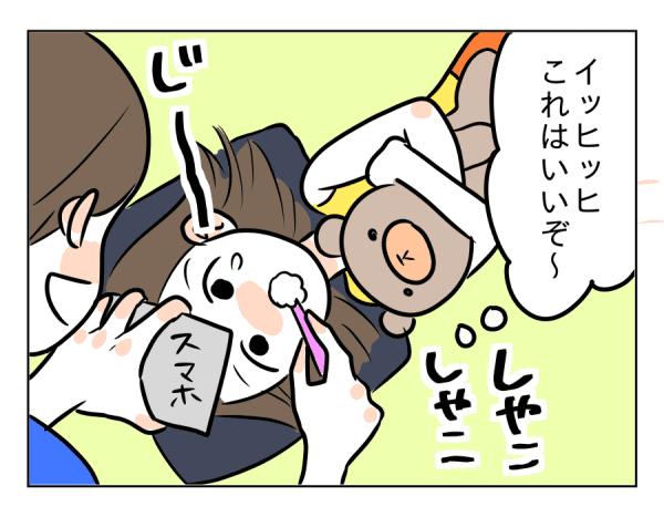 03 (5)