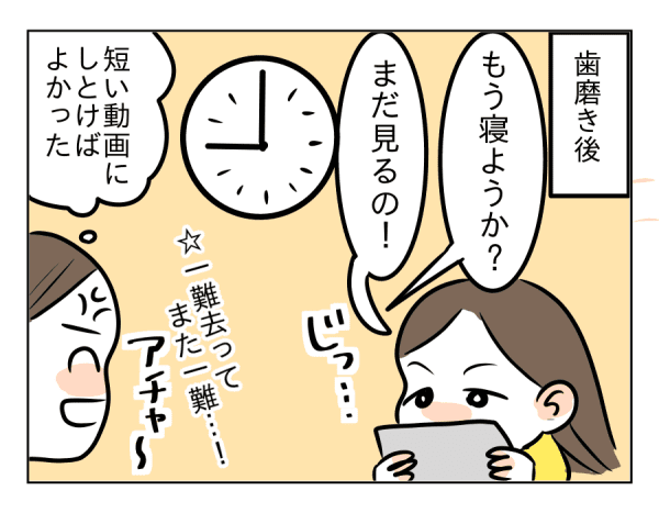 04 (5)