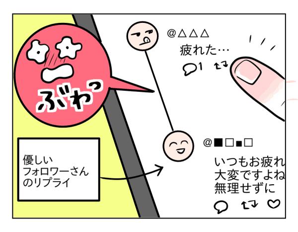 03 (6)