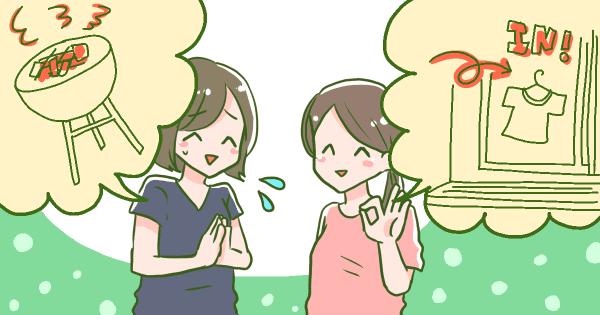 髫」螳カ縺ョ繝上y繝シ繝倥y繧ュ繝・繝シ2