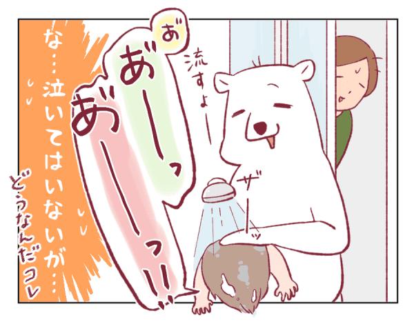 4コマ漫画㉓-4