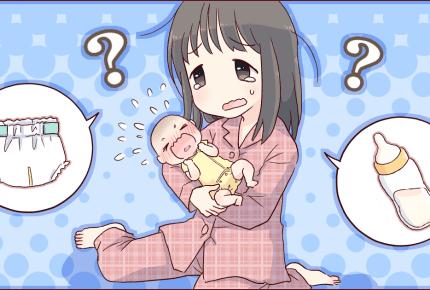 生後1〜2カ月が泣きのピーク!ママだからって赤ちゃんを泣き止ませられるわけではない