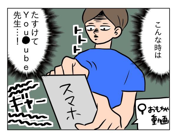 IMG_1420