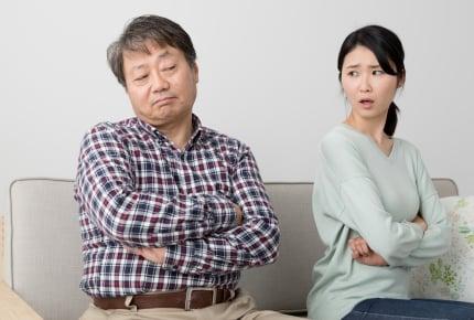 義父への不満で、怒りに震えるママたち