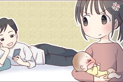 赤ちゃんが生まれても変わってくれない旦那。ママが心掛けたいことは?