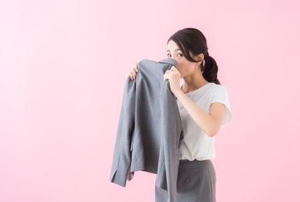 スーツや制服は毎日洗濯している?みんなの洗濯事情とは