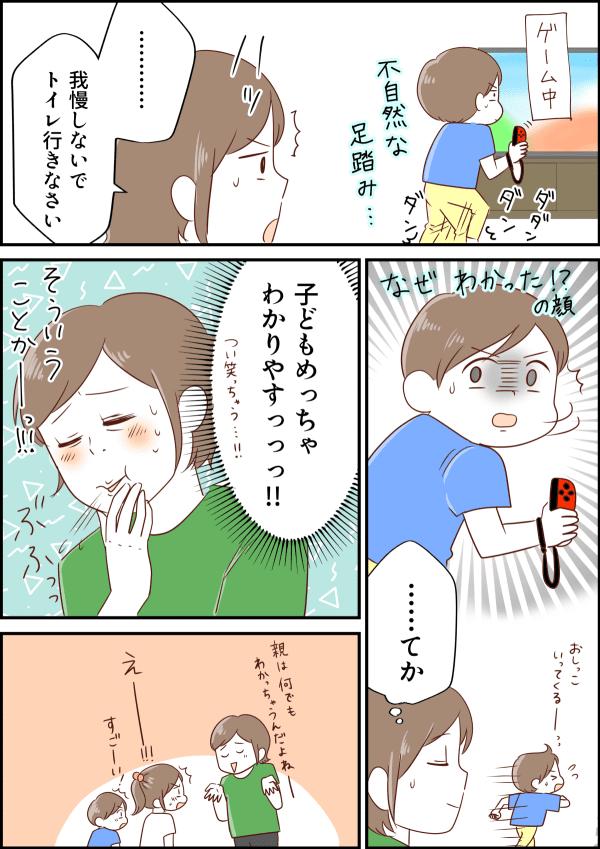 コミック_003 (1)
